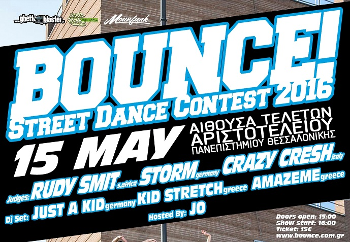 Bounce-2016-poster-2